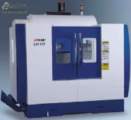 Brand New Atrump Horizontal CNC Space Saver Smart Mill Machining Center